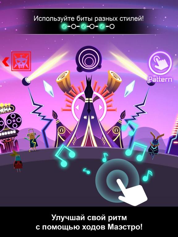 Groove Planet - Rhythm Clicker Screenshot