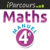 iParcours Maths 4e