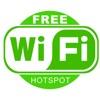 免费无线WIFI热点-最好用的手机wifi热点APP