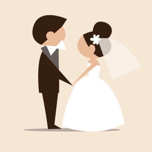 مشاكل الزواج وحلولها