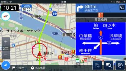 internavi Pocketのスクリーンショット1