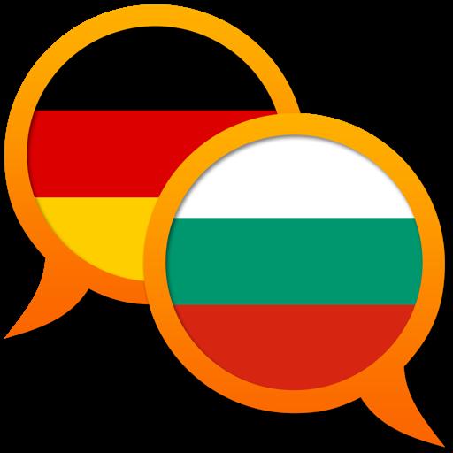 Bulgarian German dictionary Mac OS X