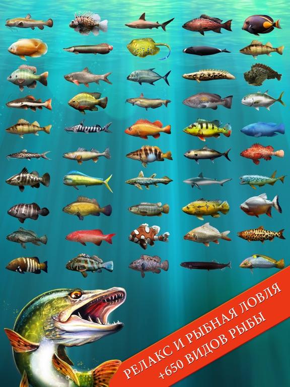 На рыбалку: Игра Рыбалка Скриншоты9