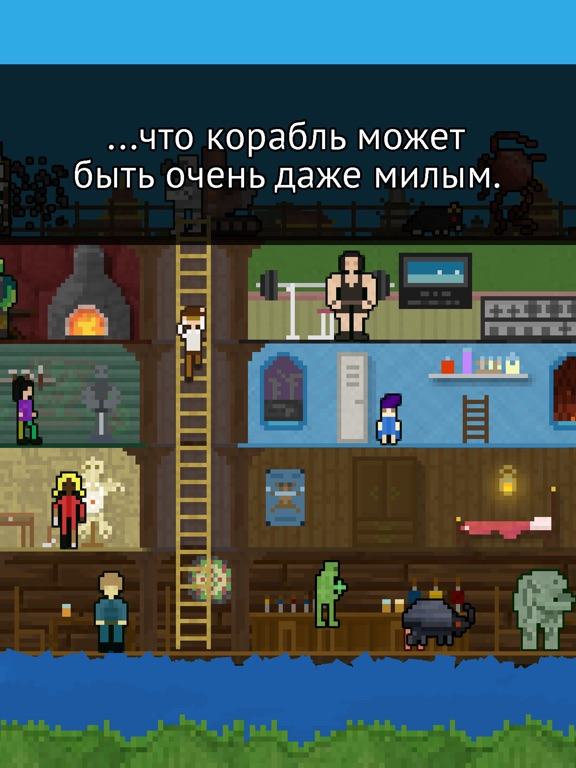 Игра You Must Build A Boat