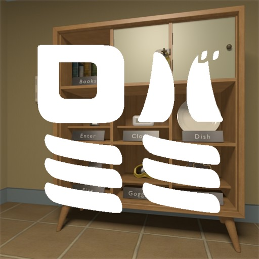 Escape Game Nine Shelves iOS App