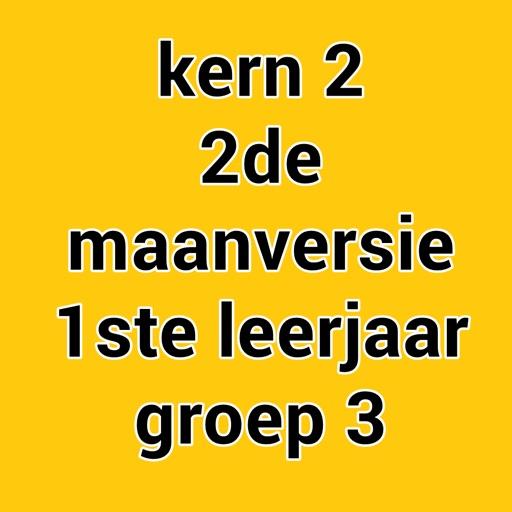 Kern2V2 iOS App