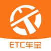 粤通卡·ETC车宝- 广东汽车查违章服务平台