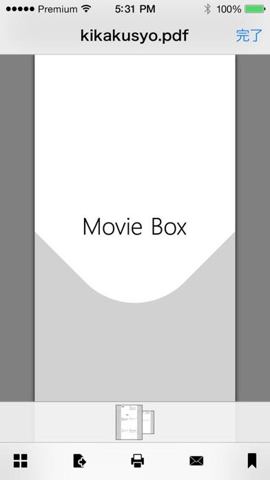 オフラインで使えるダウンロードアプリ-Movie Box-のスクリーンショット5