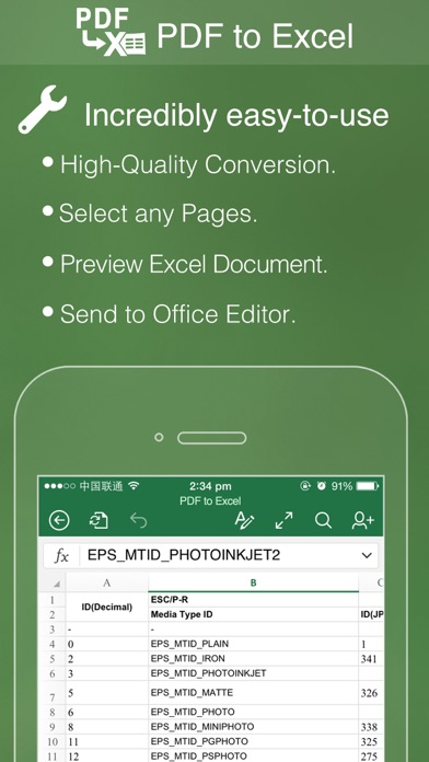 Screenshot of PDF to Excel - Convert PDF to Excel Converter1