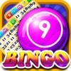 Free Bingo 2017