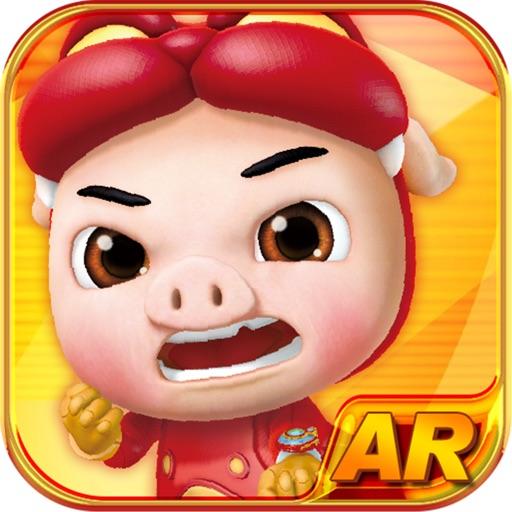 猪猪侠AR虚拟使命 - 官方授权正版实景口袋射击游戏