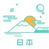 日本攻略-含中文旅游地图可预订当地玩乐的自由行神器