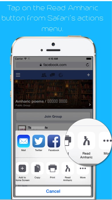 Amharic Reader Screenshots