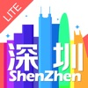 Tour Guide For Shenzhen Lite-Shenzhen travel guide