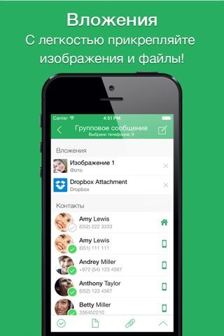 Text 2 Group Pro screenshot 3