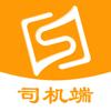 深圳市深港顺安通汽车租赁有限公司 - 顺顺司机  artwork