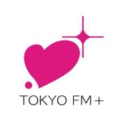 TOKYO FM+ / ラジオ発のニュースアプリ!無料でサクサク見放題!