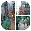 هونج كونج دليل السفر 2016