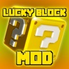 NEW LUCKY BLOCK MODS FOR MINECRAFT PC - GUIDE