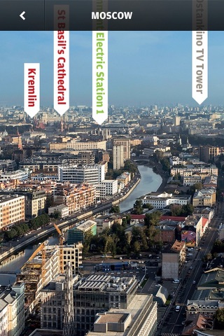 Moscow: Wallpaper* City Guide screenshot 1
