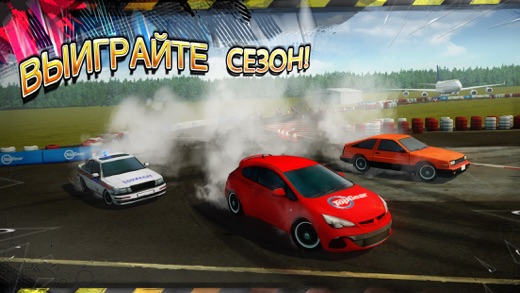Top Gear: Drift Legends Screenshot