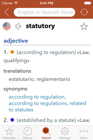 Spanish Legal Dictionary screenshot 3
