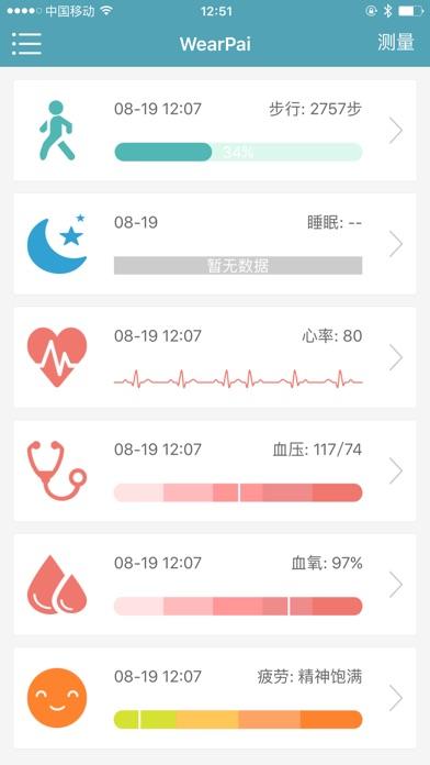 Intelligence health bracelet m2 how to use