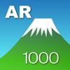 MCR, LLC. Digital Bremens Div. - AR 山 1000 アートワーク