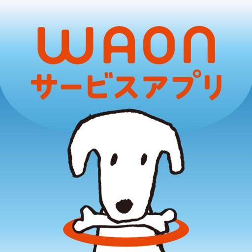 WAONサービスアプリ アイコン