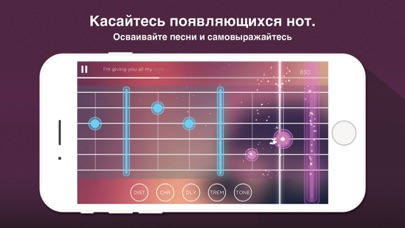 Guitar! by Smule Скриншоты6