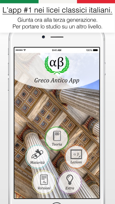 Greco Antico App Screenshot