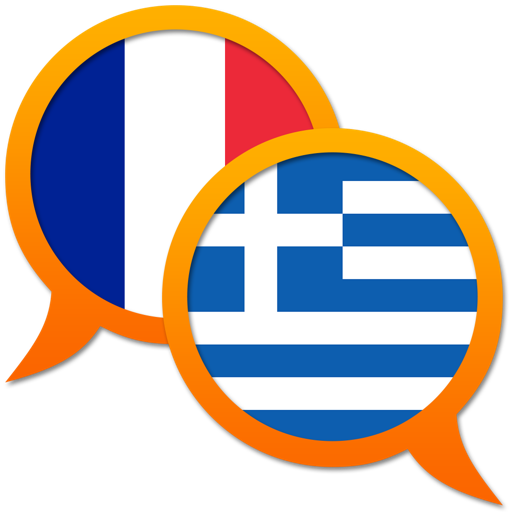 Greek French dictionary