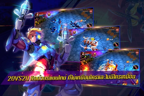 Art of Sword - TH screenshot 2