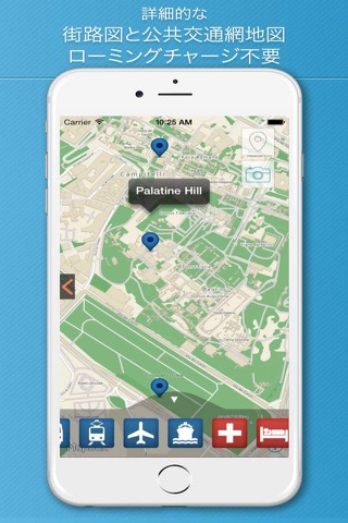 Rome Travel Guide and Offline City Map screenshot 4