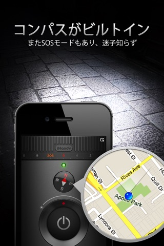 Flashlight Ⓞ screenshot 4