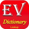 Dictionary Lookup EV