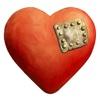 Čuvari Srca