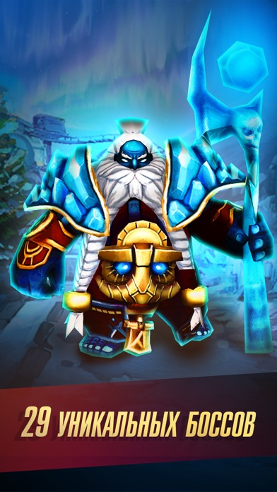 Defenders 2: Tower Defense battle of the frontiers Screenshot