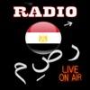 محطات راديو مصر - Egypt Radio