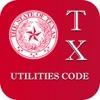 Texas Utilities Code 2015