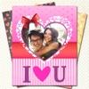 自己做 情人節 的賀卡 定制 電子賀卡 對於 浪漫 和