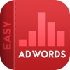 Easy To Use Google Adwords