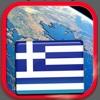 Yunanca Kelimeler