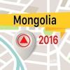 蒙古 離線地圖導航和指南
