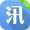 杭州林水PDA