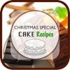 Cake Recipe+ : Christmas Special coffee cake