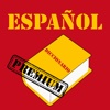 Spanish Dictionary Blitz Premium Version - Explanatory dictionary of the Spanish language. Pocket edition