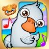 Tier Musik Party DJ - Musik Spiele für Kinder & Familien