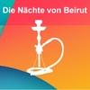 Die Nächte von Beirut