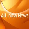 All India News - Samachar, Khabar, Patrika, Vaarta